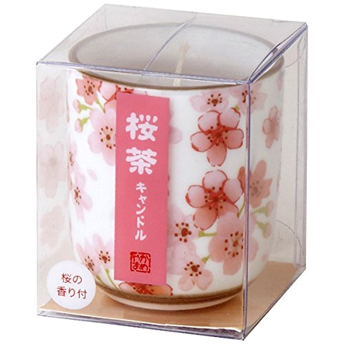 等命題の前で桜茶キャンドル(小) 86580010