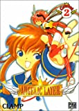 Angelic Layer, tome 2