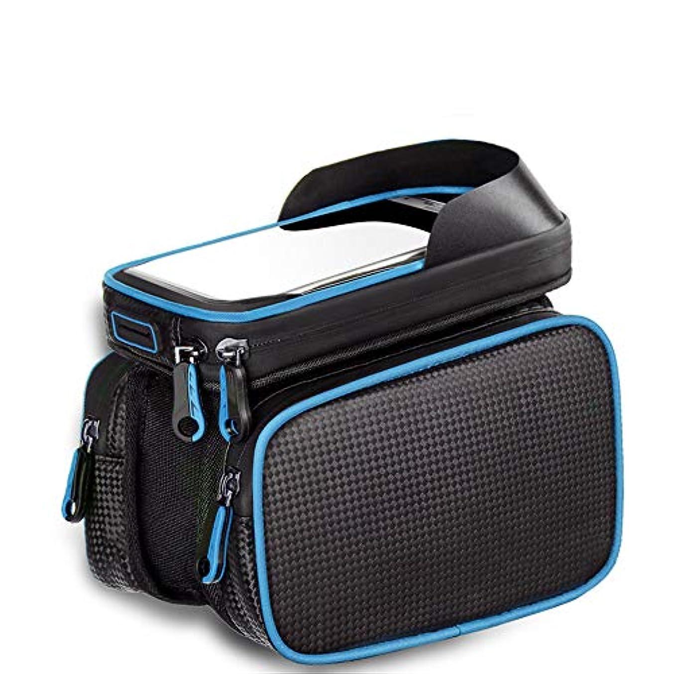 引退する石シエスタ自転車 フロントバッグ バイクフレームバッグ、サイクリングフロントトップヘッドチューブフレームパニエダブルバッグポーチホルダークロスバーバッグIPhone X / 8/7/6 / 6SプラスサムスンギャラクシーS8 S7エッジS6エッジプラススマートフォンまで6.2 ' 多機能 サイクルバッグ (色 : 青)