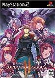 新紀幻想 スペクトラルソウルズII (限定版)