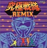 究極戦隊REMIX beatmania ANI-SONGS MIX
