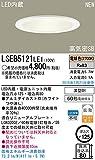 Panasonic ワンコアダウンライトφ125(60形電球1灯相当)電球色 LSEB5121LE1