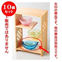 10個セットアクアブルー 笹型小鉢 [ 9.7 x 7.3 x 4.9cm 107g ] 【 珍味 】 【 料亭 旅館 和食器 飲食店 業務用 】