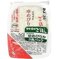 サトウのごはん 北海道産ゆめぴりか 3食