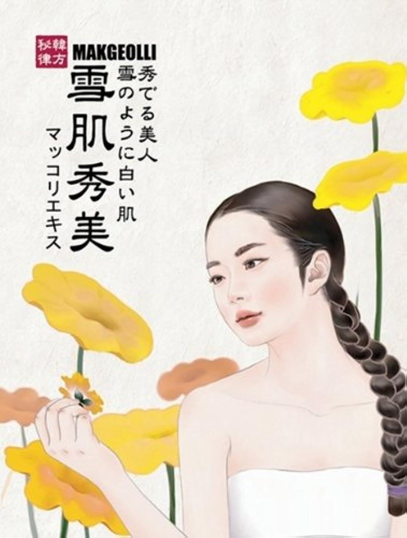 定説アカウント楽な韓国コスメ--ハンビビ--雪肌秀美マッコリセルロースシートマスク