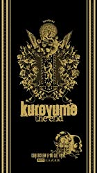 kuroyume the end【初回限定盤】()