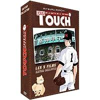 タッチ 劇場版&テレビスペシャル コンプリート DVD-BOX (全5作品, 463分) あだち充 アニメ