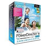 【最新版】PowerDirector 18 Ultra 乗換え・アップグレード版