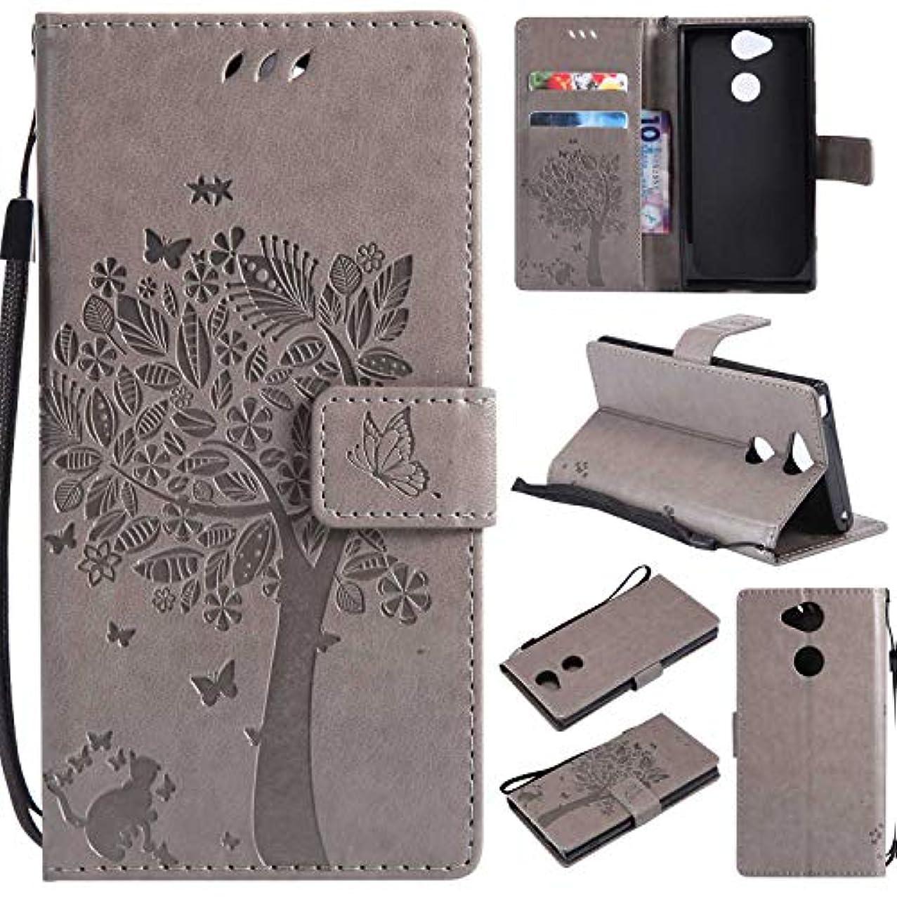 操作見る人バーマドOMATENTI Sony Xperia XA2 ケース 手帳型ケース ウォレット型 カード収納 ストラップ付き 高級感PUレザー 押し花木柄 落下防止 財布型 カバー Sony Xperia XA2 用 Case Cover, グレー