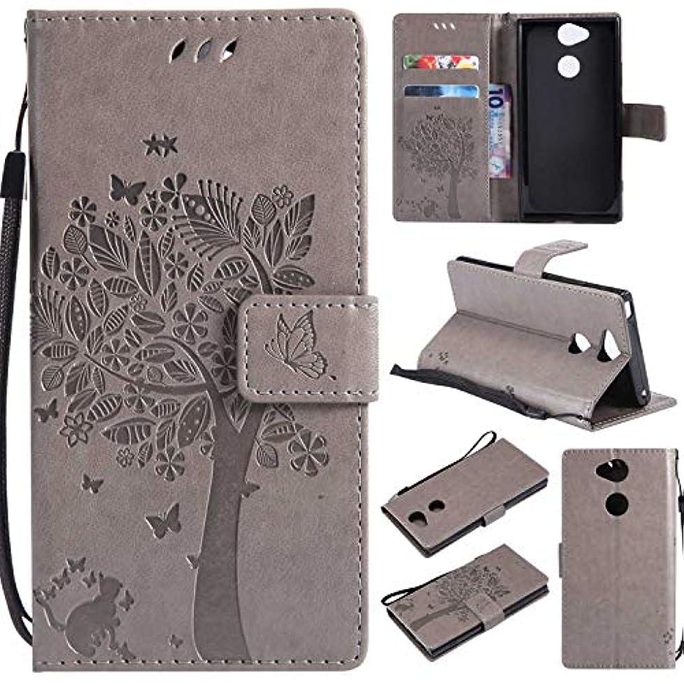 無数のアートフォルダOMATENTI Sony Xperia XA2 ケース 手帳型ケース ウォレット型 カード収納 ストラップ付き 高級感PUレザー 押し花木柄 落下防止 財布型 カバー Sony Xperia XA2 用 Case Cover, グレー