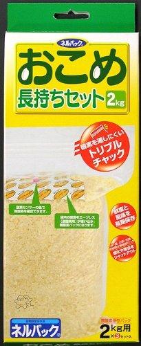 一色本店 玄米・白米などの穀物の鮮度保持 おこめ長持ちセット...