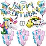 ユニコーン風船誕生日の装飾レインボーグラデーションハッピーバースデー風船レインボーホイルハートとスター風船誕生日パーティー用品最適子供にな大人の誕生日飾り付け