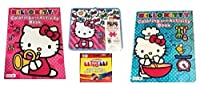 Hello Kitty 100 Pc Puzzle Lunchbox Tin 2 Coloring Activity Book 10 Pack Crayons 4pc Gift Set Bundle [並行輸入品]