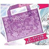 キラッとプリ☆チャン カードバッグ&フォロチケケースチャーム [2.カードバッグB メルティックスター](単品)