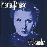 ルーマニア歌謡の伝説 第2集 / マリア・タナセ (CD - 2011)