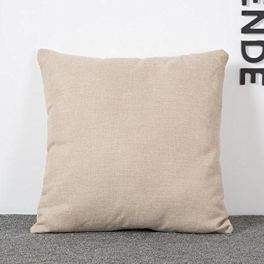 大きなスケールで見るとライターレジB Blesiya クッションカバー5色シンプルな幾何学模様のリネンソファー腰枕カバー