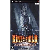 キングスフィールド アディショナルI - PSP