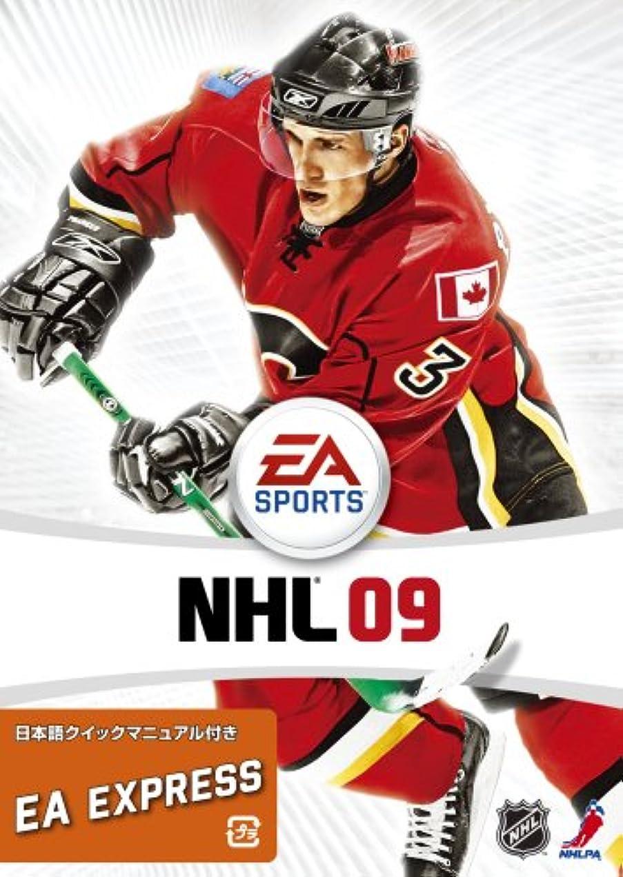 口径句地下鉄NHL09 英語版 日本語マニュアル付 EA Express