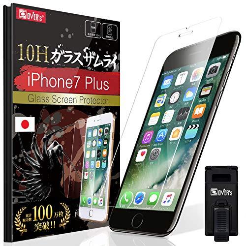 『iPhone7 plus ガラスフィルム [約3倍の強度( 日本製 )]保護フィルム OVER's ガラスザムライ ( 365日保証付き )』のトップ画像
