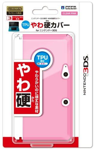 任天堂公式ライセンス商品 TPUやわ硬カバー for ニンテンドー3DS ピンク