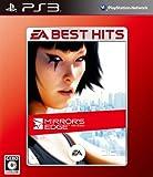 EA BEST HITS ミラーズエッジ - PS3