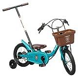 People(ピープル) いきなり自転車 かじとり式 14インチ YGA298 ピュアターコイズ