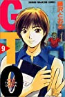 GTO 第9巻