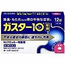 【第1類医薬品】ガスター10 lt 錠 gt 12錠 ※セルフメディケーション税制対象商品