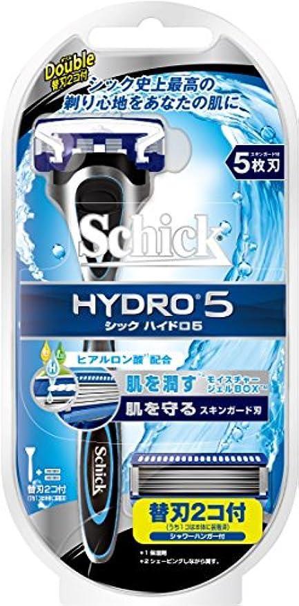 温かい絶対の感動するシック ハイドロ5 ダブルホルダー 替刃2コ付