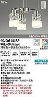 オーデリック シャンデリア 【OC 005 011BR】 住宅用照明 インテリア 洋 【OC005011BR】