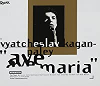 Ave Maria by Vyatcheslax Kagan-Paley (1995-11-22)