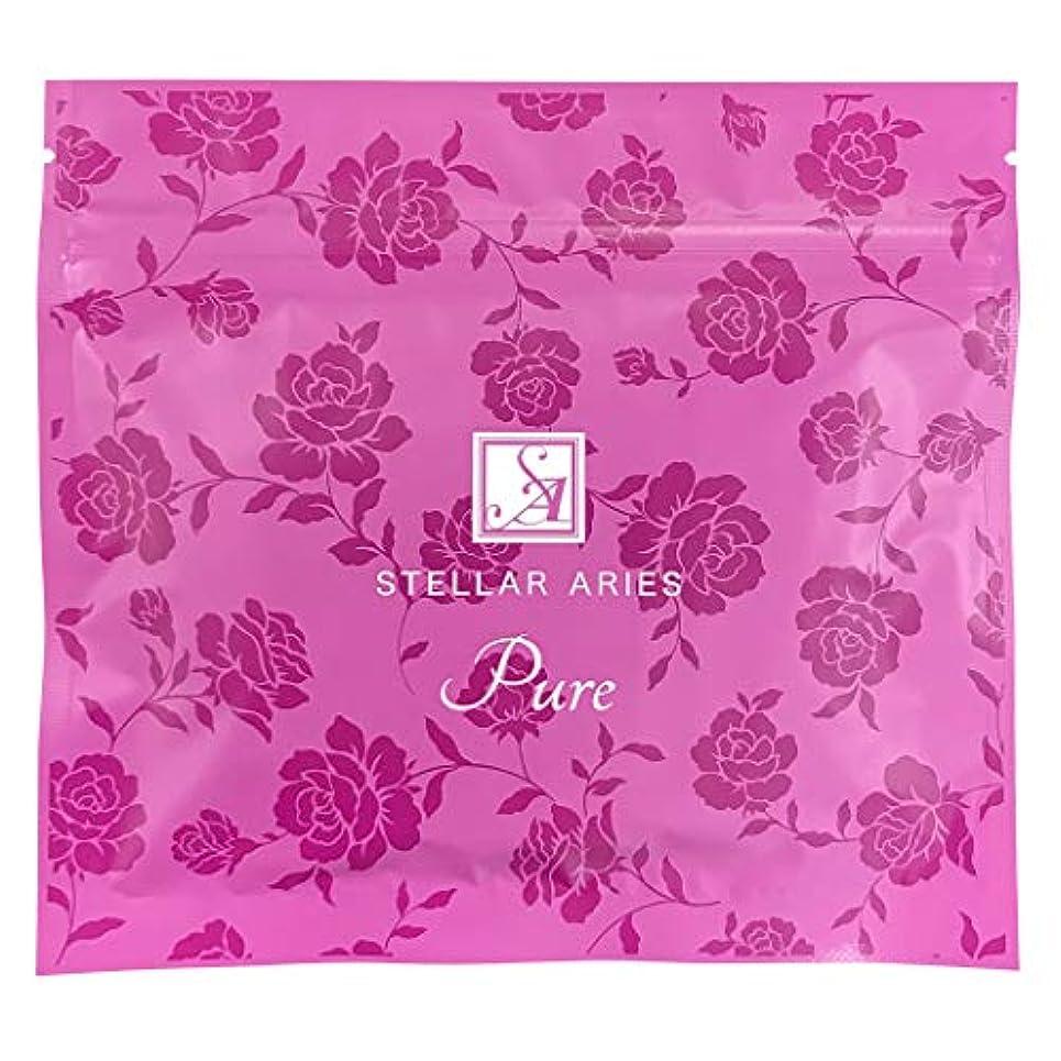 シリングパパナチュラステラアリエス ピュア 導入 美容液 国産 プラセンタ サイタイ 1.0ml×30包 個包装