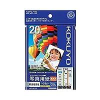 コクヨ インクジェット 写真用紙 印画紙原紙 高光沢 ハガキ 20枚 KJ-D12H-20 【まとめ買い5冊セット】