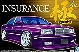 青島文化教材社 1/24 スーパーVIPカーシリーズ No.105 極 インシュランス ニッサン G50 プレジデント プラモデル