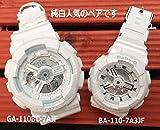 カシオ CASIO 腕時計 G-SHOCK&BABY-G ペアウォッチ 恋人たちのGショックペア 純正ペアケース入り ペア腕時計 ジーショック&ベビージー ホワイト 白 ビッグケースシリーズ GA-110BC-7AJF BA-110-7A3JF 国内正規品