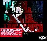 FINAL BEST LIVE HEAVEN〜LIVE&CLIPS〜 [DVD]