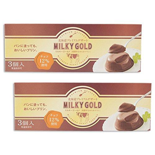 ミルキーゴールドチョコ(3個入り)×2箱