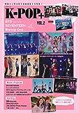 K-POP+ VOL.2 (MSムック)