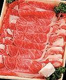 福井県 若狭牛 霜降りすき焼き肉 600g