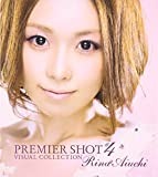 PREMIER SHOT #4 VISUAL COLLECTION [DVD] 画像