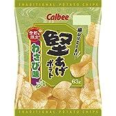 カルビー 堅あげポテト わさび味 63g × 12袋