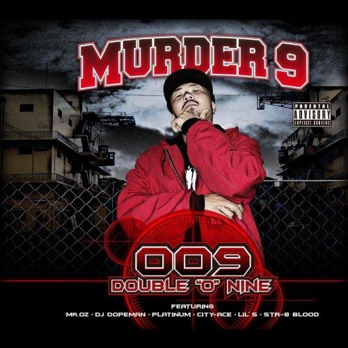 009 -DOUBLE O NINE-