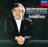 ラフマニノフ:交響曲第2番/死の島