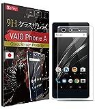 【 VAIO phone A ガラスフィルム 】 約3倍の強度 ( 日本製 ) 保護フィルム OVER's ガラスザムライ® ( 365日保証付き )