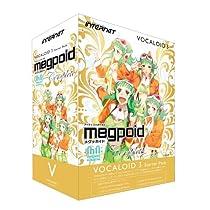 インターネット VOCALOID 3 スターターパック Megpoid Complete