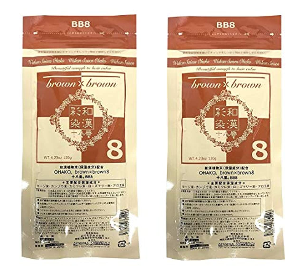 人口ジョットディボンドン炭水化物【2個セット】グランデックス 和漢彩染 十八番 120g BB8