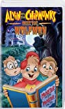 ALVIN & CHIPMUNKS MEET WOLFMAN (CLAMSHELL) / ANIM [VHS] [Import]