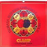 「xxxHOLiC」「ツバサ」 合同カレンダー2004
