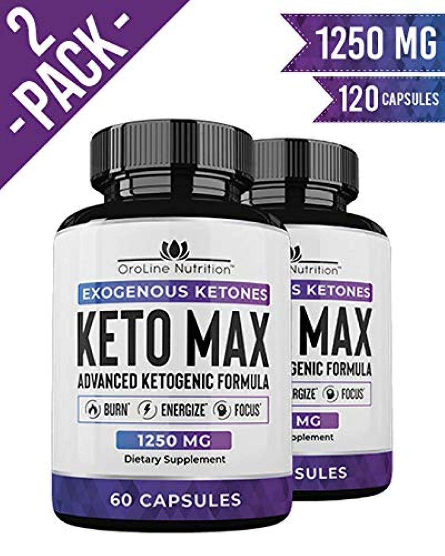 残酷な粘り強い原子炉[OroLine Nutrition] [Keto Pills - (2 Pack | 120 Capsules) Advanced Keto Burn Diet Pills - Best Exogenous Ketones BHB Supplement 高度なケトは、ダイエット薬をバーン - ベスト外因性ケトンBHBサプリメントを]