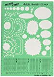 Name template balloon Maxon (japan import) by Holbein painting tools [並行輸入品]